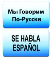 We Speak Russian, We Speak Spanish